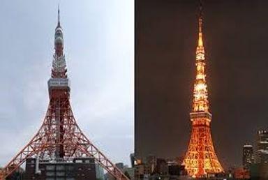 Torre de Tóquio.jpg