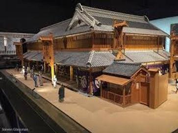 Edo-Tokyo Museum.jpg