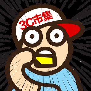 3C Market Line Stickers