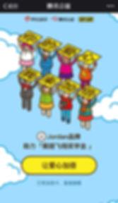 tencent01.jpg