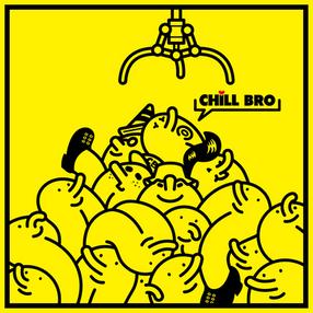 Chill Bros As Happy Crotch Album
