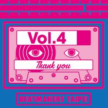 BOE Vol.04