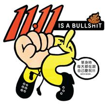 Tanga 11.11 17