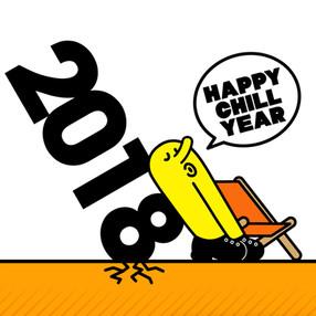 Happy Chill Year 18