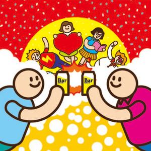 Kirin Bar Beer - New year 18