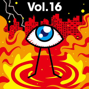 BOE Vol.16
