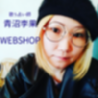青沼李果webshop.png
