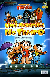 Turma_da_M%3Fnica_em_Uma_Aventura_no_Tem