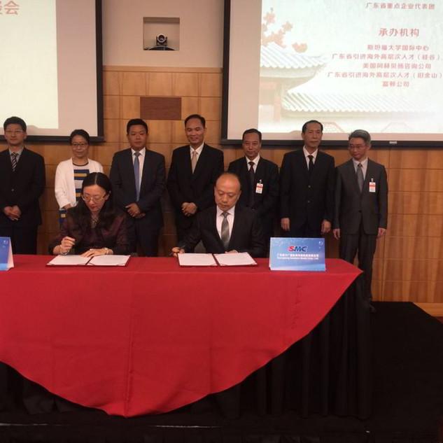 VSFA Stanford Signing Ceremony