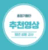 01 청년 성화 교사.png
