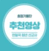 03 천일국 청년 선교사.png