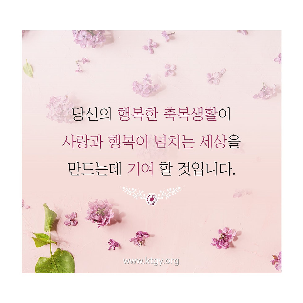 KakaoTalk_20190405_215132938.jpg