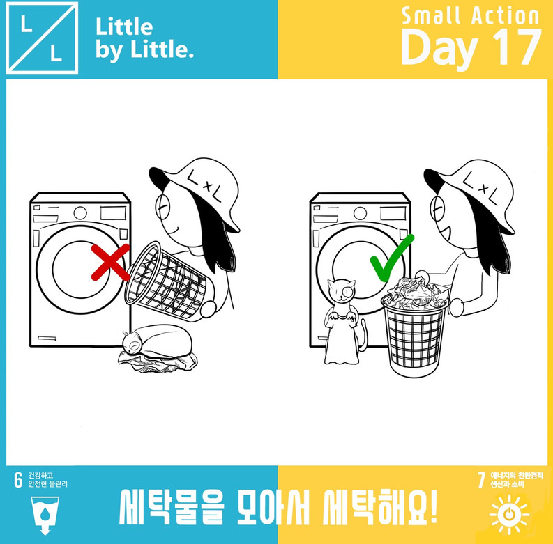 Small Action Day17-ver.2.jpg