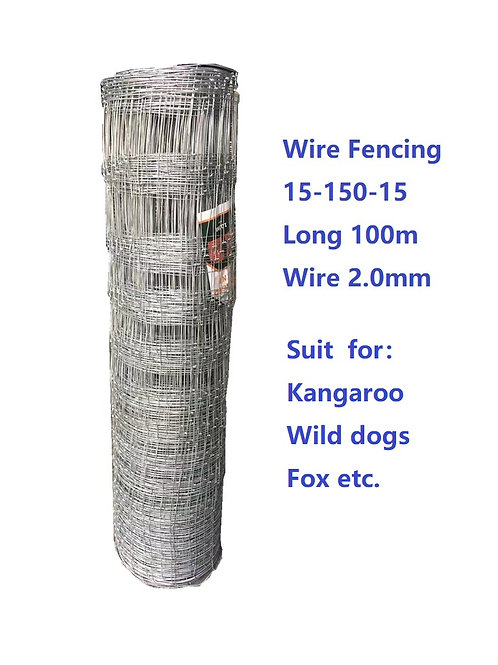 Rural Wire Fencing 15-150-15 Long 100M Wire 2.0mm