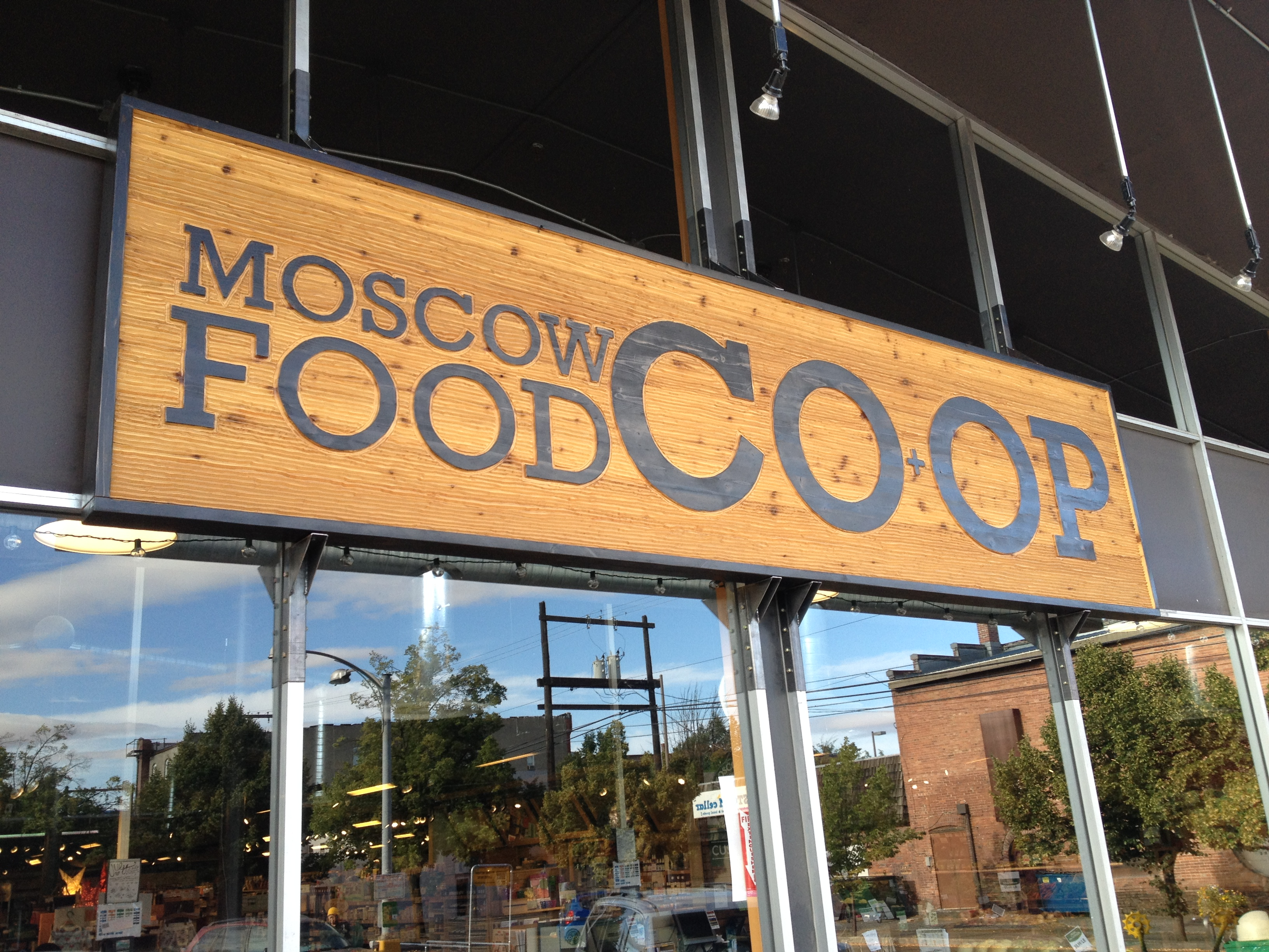 Moscow Food Co-Op, front sign