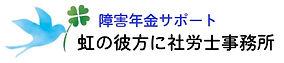 ロゴ-003.jpg