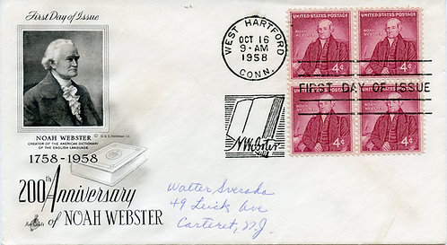 U.S. Scott 1121 Noah Webster FDC Post Marked in West Hartford, Conn.