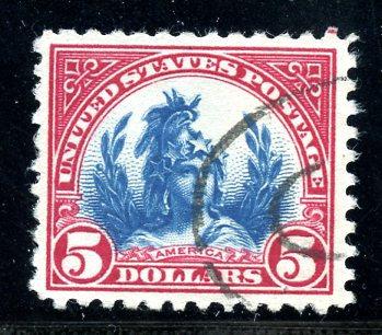 U.S. Scott 573 FVF Used