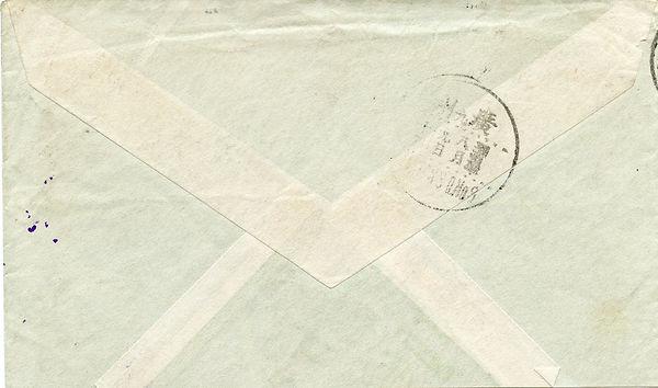 USScott816(6)Rev001.jpg