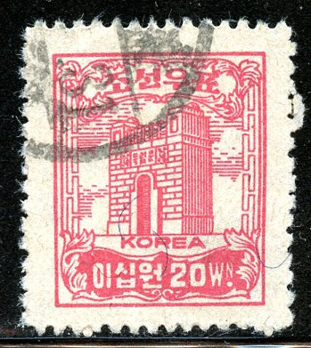 Korea Scott 78 Superb Used Issued Under US Military Government