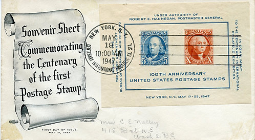 U.S. Scott 948 FDC Post Marked in New York with CIPEX Station Cancel