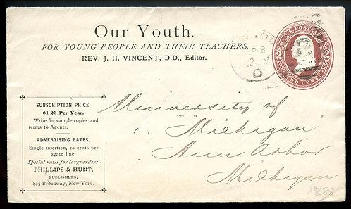 U.S. Scott U277 1886 Stamped Envelope w/Our Youth Ad