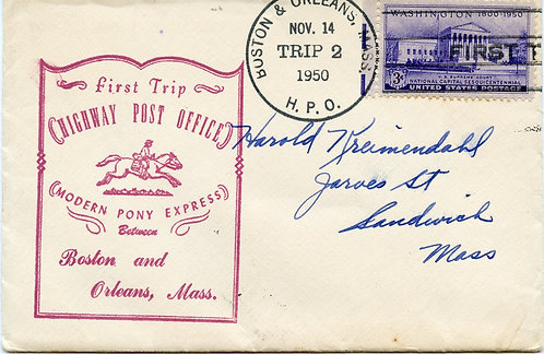 U.S. Scott 991 on 1950 Boston & Orleans HPO Second Trip Cover