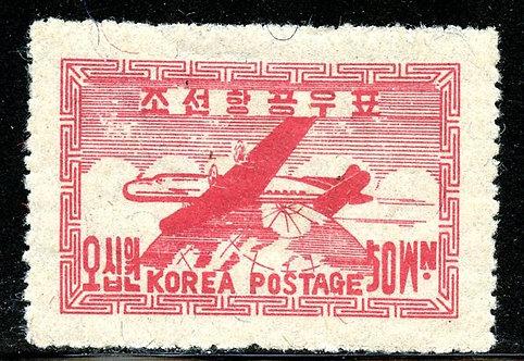 Korea Scott C1 Superb Unused Issued Under US Military Government