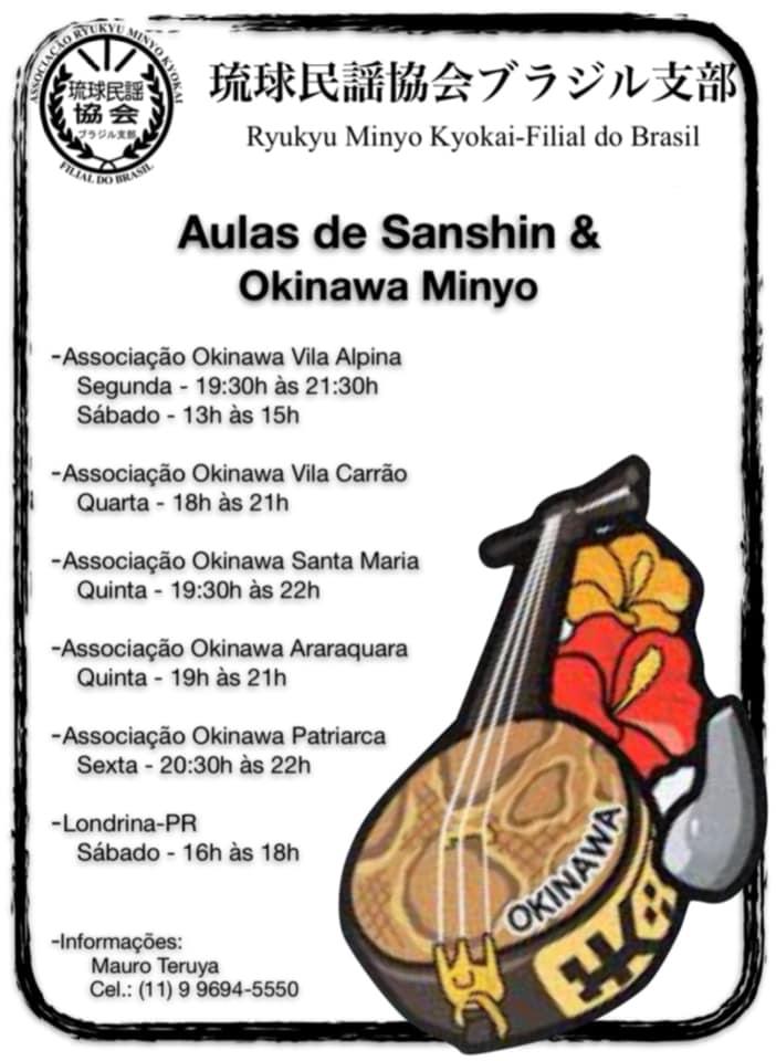 AULAS DE SANSHIN & OKINAWA NINYO