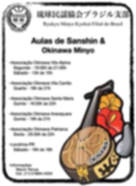 AULAS DE SANSHIN & OKINAWA NINYO.png