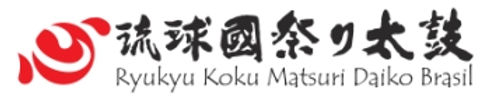 RYUKYU KOKU MATSURI DAIKO.jpg