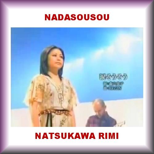 NADASOUSOU