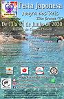 FESTA JAPONESA - ANGRA DOS REIS - 11 a 1