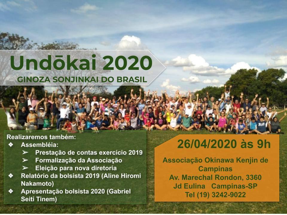 UNDOKAI 2020 GINOZA