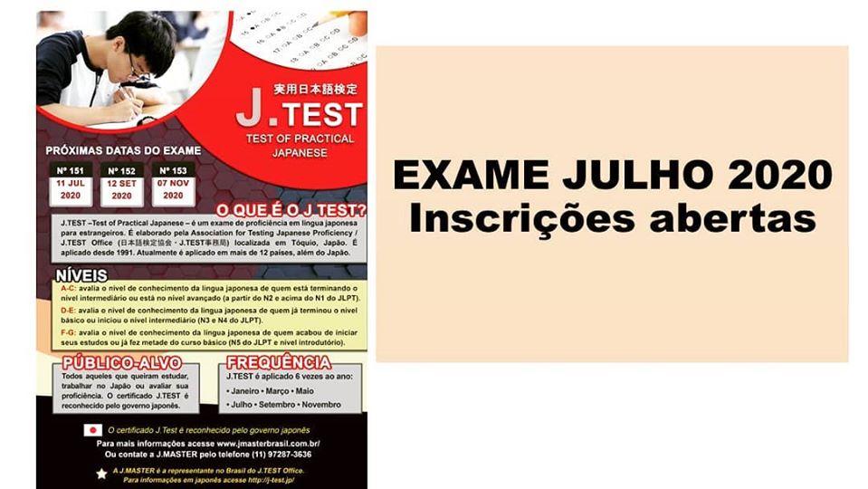 J - TEST - Julho 2020