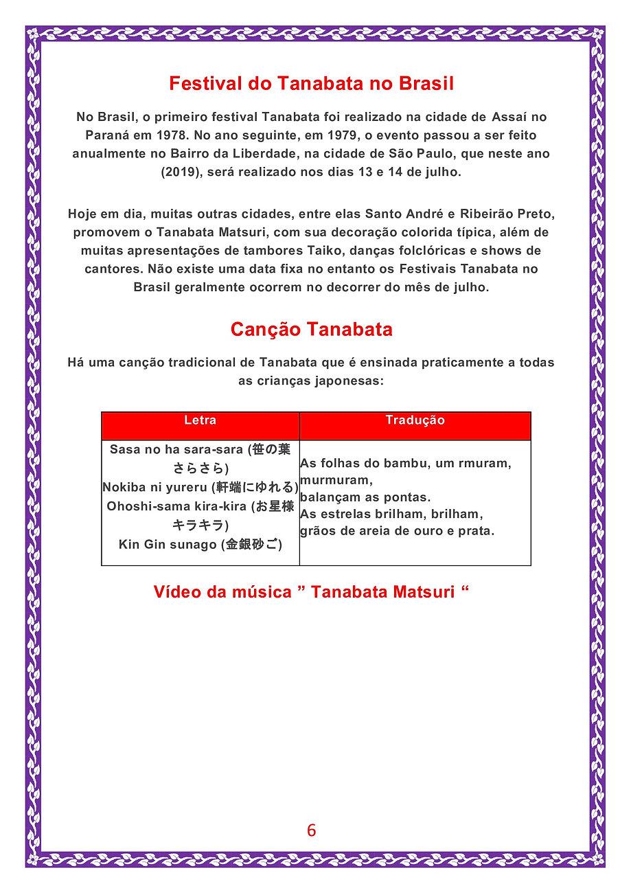 TANABATA MATSURI 006