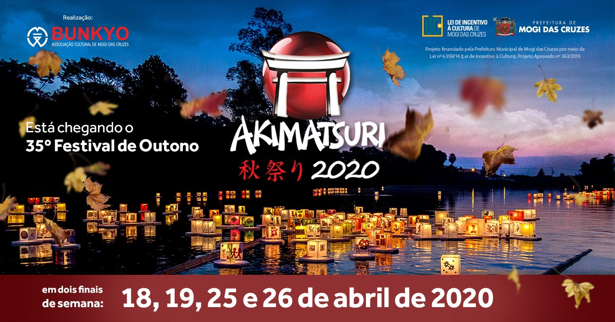 35º AKIMATSURI 2020