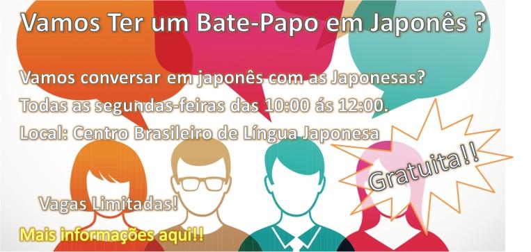 BATE PAPO EM JAPONÊS