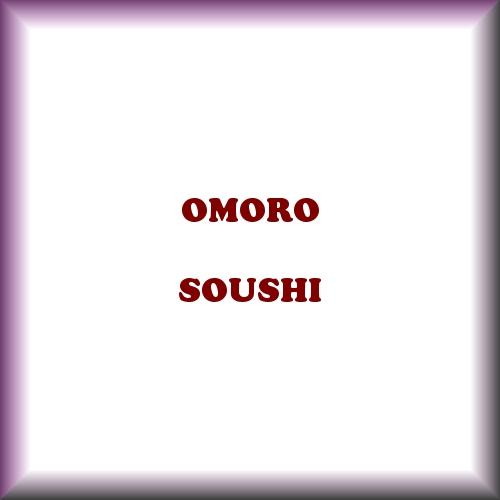 OMORO SOUSHI