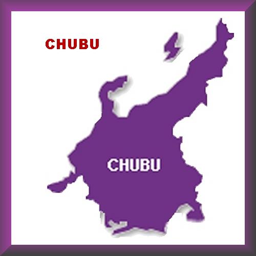 CHUBU
