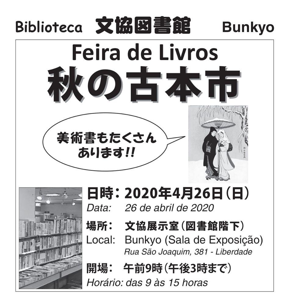 FEIRA DE LIVROS - BUNKYO