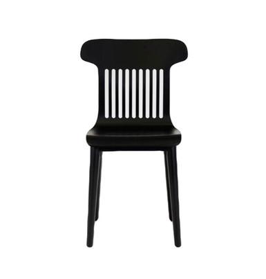 5-piekna-forma-czarne-nowoczesne-krzeslo