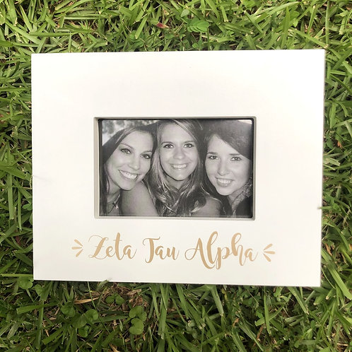 Zeta White and Gold Picture Frame