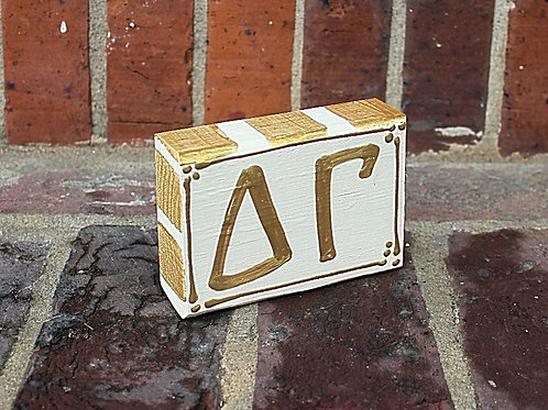 Delta Gamma Gold & Cream Wooden Block