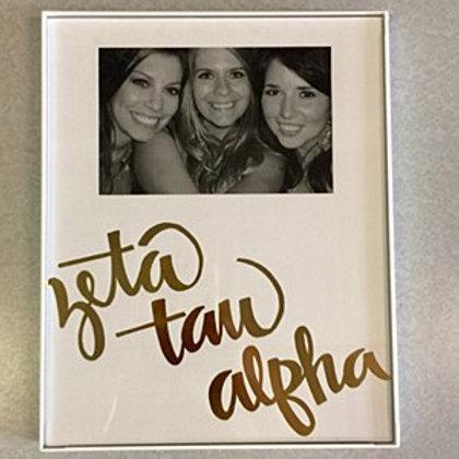 Zeta Tau Alpha Gold & White Picture Frame