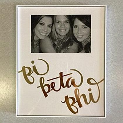 Pi Beta Phi Gold & White Picture Frame