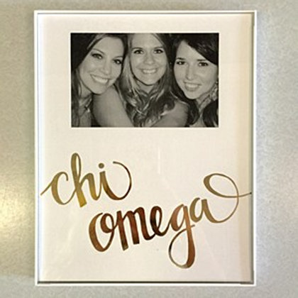 Chi Omega Gold & White Picture Frame