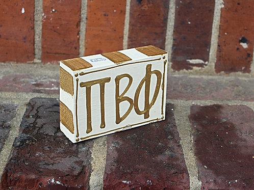 Pi Beta Phi Gold & Cream Wooden Block