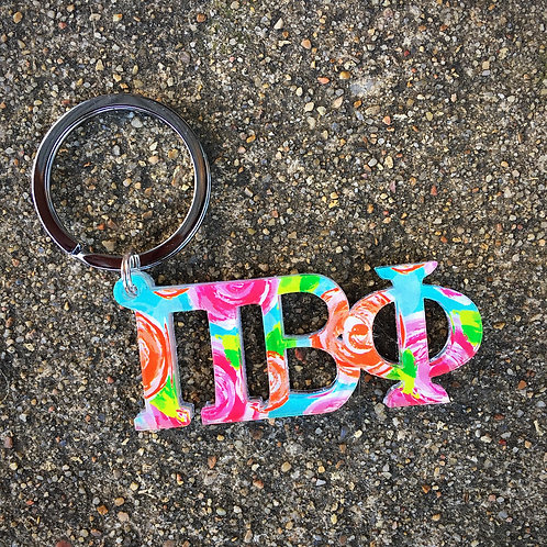 Pi Beta Phi Floral Key Chain