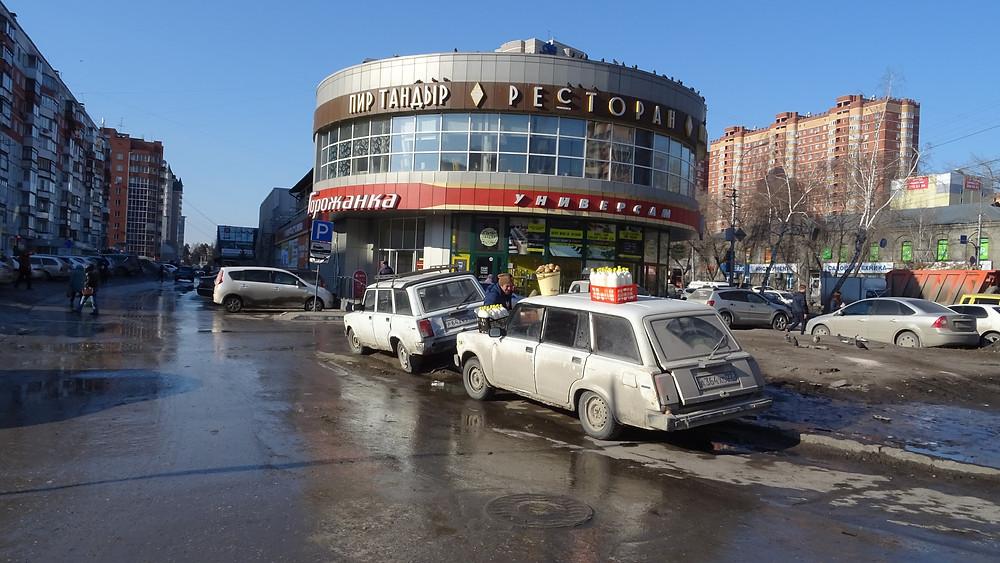 Ein typisches Straßenbild in Nowosibirsk. Foto: In Lederhosen um die Welt